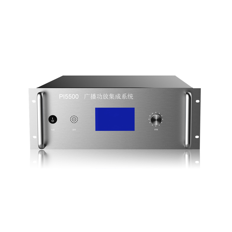 PI5500 INTEGRATED AUDIO BROADCAST SYSTEM